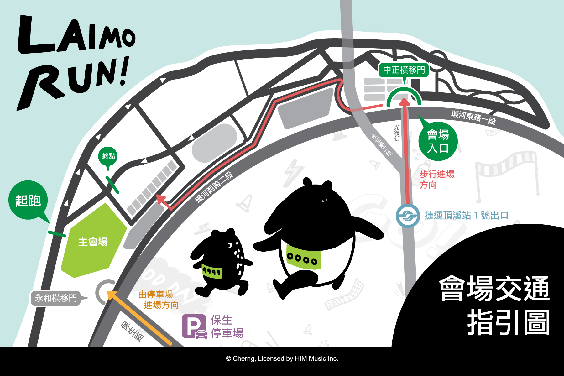 Laimo_run_venue_map_website